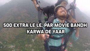 , Prabhas Saaho Movie Trending Memes..