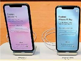 iphone 11 model phones booking starts and available in stores from 27th, ఐఫోన్ బుకింగ్ ఇలా..