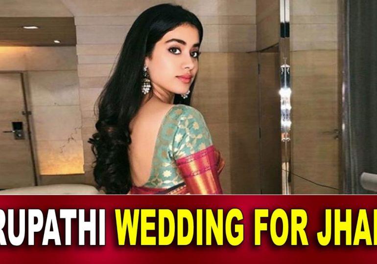 Tirupathi Wedding For Jhanavi