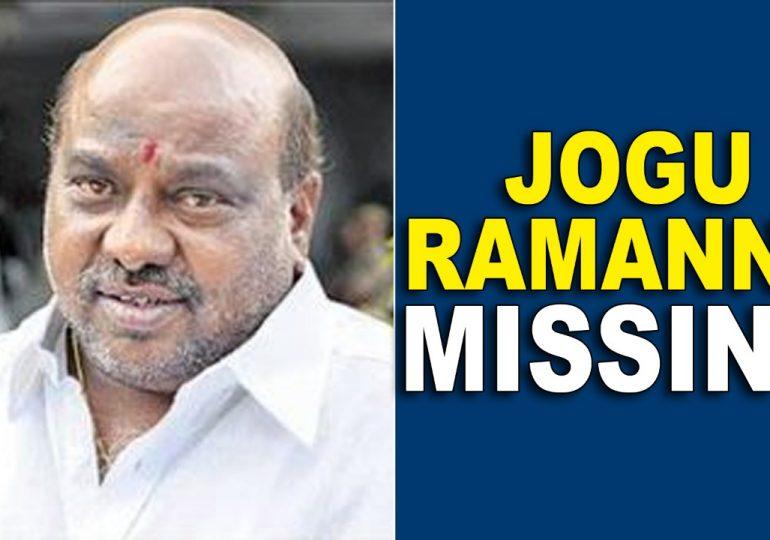 Jogu Ramanna Missing