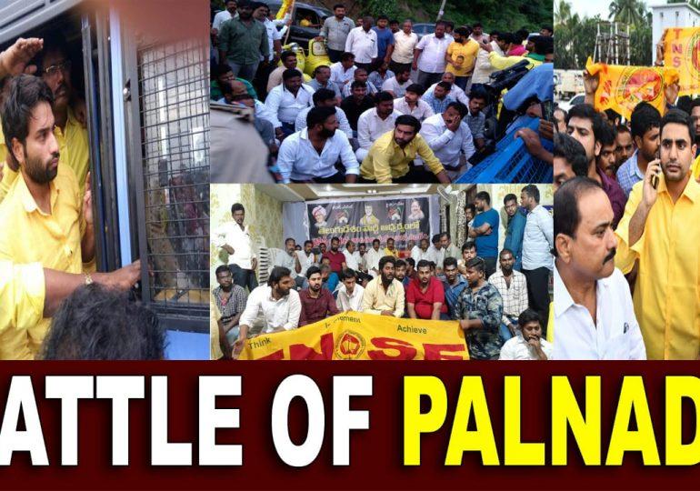 Battle Of Palnadu