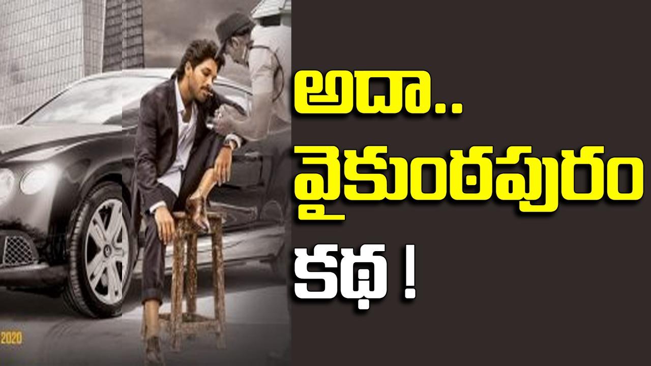 Tolivelugu – No 1 Telugu E-News Paper