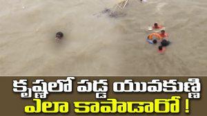 krishna floods