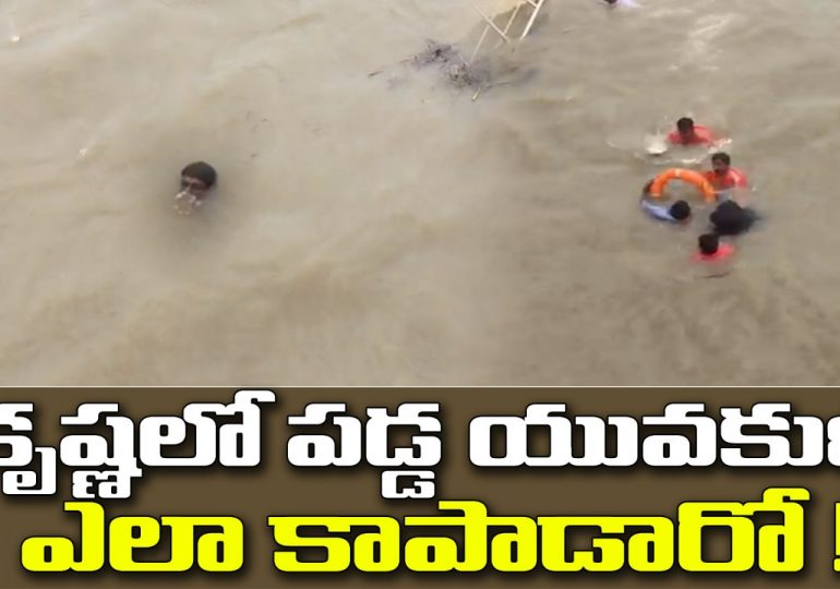 Public Saves Unknown Person Drowning In Floods