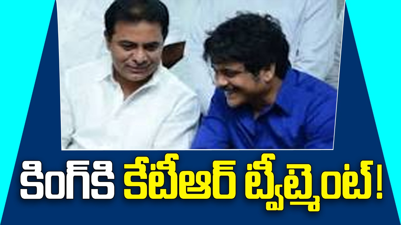 just about recovered viral fever king nagarjuna akkineni tweet tag ktr
