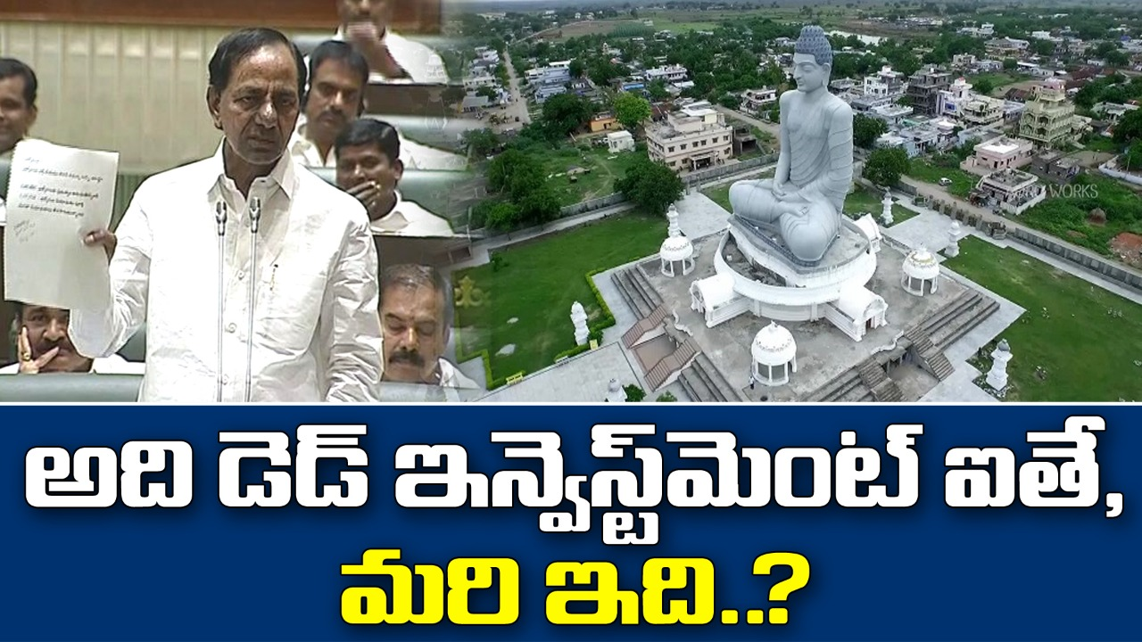 kcr comments on chandrababu naidu about amaravati