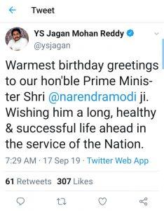 AP CM Ys jagan special Birthday wishes to honourable prime minister narendra modi ji, హ్యాపీ బర్త్డే మోడీజీ!