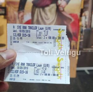 tolivelugu exclusive report on sye raa trailer bussiness, ఔరా! సైరా..