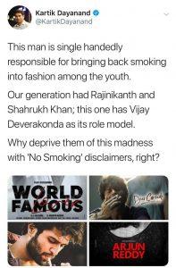 netizen trolls tollywood star heroes who are promote smoking in movies, సభ్యసమాజానికి ఏమి మెసేజ్ ఇస్తున్నారు?