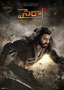 megastar chiranjeevi sye raa movie satellite rights sold for 110 cr, 110 కోట్ల ప్రీ రిలీజ్ బిజినెస్ !
