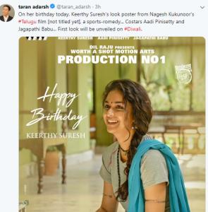 keerthi suresh new movie first look poster released on her birthday, మహనటి బర్త్డే స్పెషల్