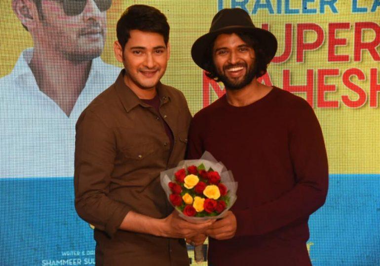 Mahesh unveils Vijay's 'MMC' Trailer