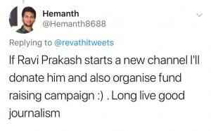 Common Man Condemn Ravi prakash Arrest, రవి ప్రకాష్ కు వెన్నంటి ఉంటాం