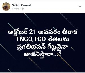 netizens trolls ycp mp vijayasai over comments on ravi prakash, యిజే సాయో.. గిదిన్నావా..?