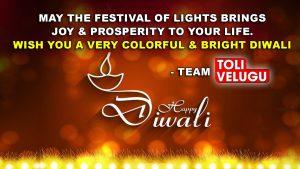Anushka Shetty Birthday Celebration, Anushka Shetty Birthday Celebration