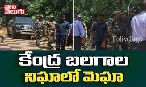 TDP Leader Nakka Anand Babu Fires On YCP Leaders Over Rumours On Kodela Suicide, TDP Leader Nakka Anand Babu Fires On YCP Leaders Over Rumours On Kodela Suicide