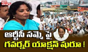 clp leader bhatti vikramarka questions trs leaders over permissions to tonique wine shops, టానిక్ ఎవరిది..?