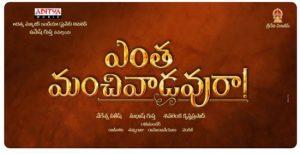 nandamuri-hero-ready-to-release-his-film-in-this-pongal-festival, సంక్రాంతి బరిలో నందమూరి హీరో