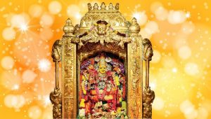 kanaka durgamma as sree maha lakshmi, మహాలక్ష్మీ నమోస్తుతే !