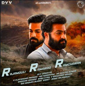 writer sai madhav burra on ss rajamouli vision over rrr movie, ఆర్.ఆర్.ఆర్ ఫిక్షన్ అదుర్స్!