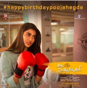 ala vaikunthapurramloo movie team release pooja hegde new poster on her birthday, పూజ ఐటెం స్పెషల్!